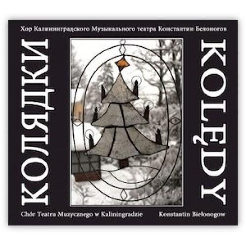 Chór Teatru Muzycznego w Kaliningradzie - KOLĘDY