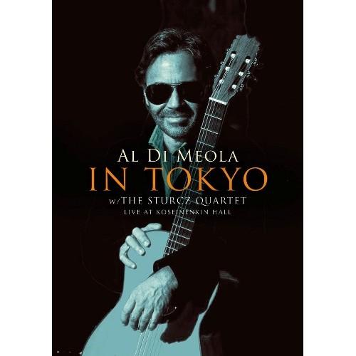 Al Di Meola/The Sturcz Quartet - IN TOKYO (DVD)