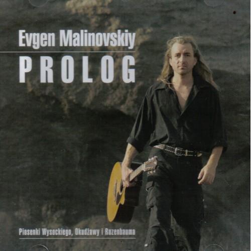 Evgen Malinovskiy - PROLOG [CD]
