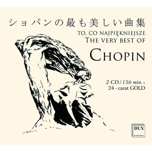 Fryderyk Chopin - To Co Najpiękniejsze (2CD)