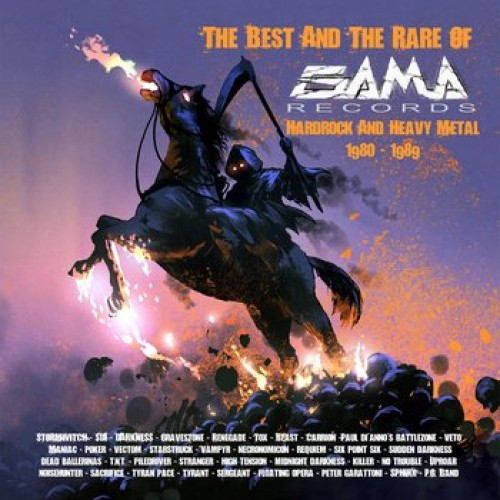The Best And The Rare Of GAMA Records - Various Artists [2CD]