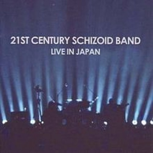 21st Century Schizoid Band - Live In Japan [CD]