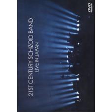 21st Century Schizoid Band - LIVE IN JAPAN [DVD]