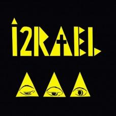 Izrael - 1991 [LP]